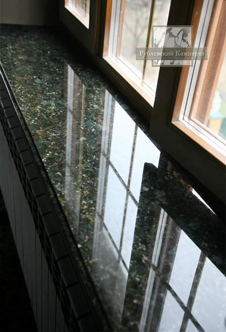Verde Bahia granit